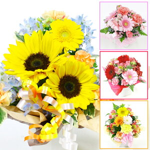 今月あす楽送料無料お花ギフト贈る誕生日敬老お供え