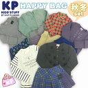 KP商品3〜4点 秋冬物福袋 ラッキーパック ハッピーバッグ...