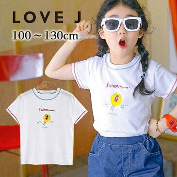 送料無料【韓国子供服】I LOVE J アイラブジェイ Let's Swim!!!TシャツTシャツ ホワイト 100cm 110cm 120cm 130cm 140cm 150cm女の子 おしゃれ 人気 韓国子供服 白 女児 春夏 かわいい トップス