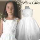 純白ドレス キッズ フォーマル 教会フラワーガールIsobella&Chloe(イゾベラアンドクロエ)リボンモチーフのオーガンジードレス(…