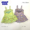 【送料無料】2020年新着 女児水着アウトレット キッズ トドラー 日本デザイン 女の子ブランド ANAP KIDS アナップキッズ パイン柄3段フリルワンピース水着ライトグリーン/パープル 110cm 120cm 130cm 子供