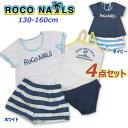 2019年ジュニア女児 水着 女の子ROCO NAILSロコネイルパンツ付Tシャツ4点セットホワイト/ネイビー 130cm 140cm 150cm 160cm子供 送料無料
