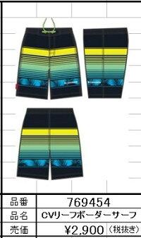 2020年アウトレット男児水着日本デザイン男の子ジュニアCONVERSE(コンバース)リーフボーダーサーフパンツ[ブラック/ネイビー]130cm140cm150cm160cm子供男児海水パンツアウトレット[アウトレット品につき返品できません]送料無料