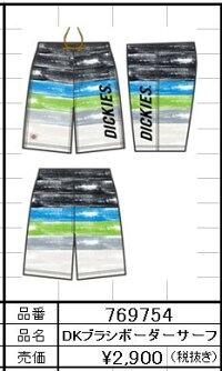 2019年モデル新作男児水着日本デザイン男の子ジュニアDickies(ディッキーズ)ブラシボーダーサーフパンツブラック/ブルー130cm140cm150cm160cm子供男児海水パンツ2019モデル送料無料