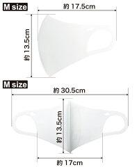 接触冷感COOL快適素材抗菌防臭ポリエステル製エコマスクIFMIC(イフミック加工)ニューヨーク・ヤンキース大人用ストレッチ3Dフィット立体構造グレーネイビーブラックブルーストライプ1枚入りML飛沫花粉防塵UVカット