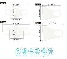接触冷感抗菌消臭洗えるマスクIFMIC(イフミック加工)AXF(アクセフ)リフレクター大人用マスクストレッチ3Dフィット立体構造ホワイト、チャコールグレー、グレー、ベージュ、サックスピンク1枚入りSM飛沫花粉防塵防寒UVカット