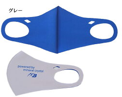 快適素材抗菌防臭布エコマスクIFMIC(イフミック加工)AXF×Belgard9(アクセフベルガード)バイカラー大人用マスクストレッチ3Dフィット立体構造レッドイエローネイビー1枚入り飛沫花粉防塵UVカット
