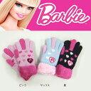 手袋 キッズ 子供 女児Barbie(バービー) ラメハート柄 もこもこ手袋(キッズフリーサイズ=低学年〜10歳位)ピンク/サックス/黒…