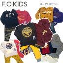 F.O.KIDS(エフオーキッズ) セール 秋冬 コーデ 3点セット80cm 90cm 100cm  ...