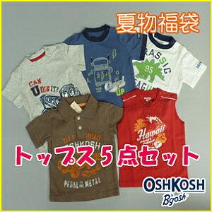 【福袋5点セット】数量限定15,000円相当OSHKOSH(オシュコシュ)