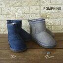 POMPKINS(ポプキンズ)ムートンブーツ [コン/グレー]16cm/17cm/18cm/19cm/20cm/21cm/22cm/23cm/24cm子供 キッズ ジュニア 靴 シュ…