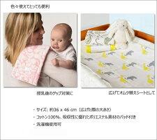 SwaddleDesigns(スワドルデザインズ)BabyBurpiesGrayDoggieベビーバーピー(バープクロス)2枚組エレファント&チッキー(ぞうさんと小鳥)[イエロ]パッド入り正規品可愛い出産祝いギフトプレゼントタオルゲップオムツ替えシート