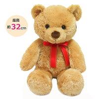 ティディーベアクマさんぬいぐるみふわっふわくまAURORAフラッフィーベアくまのぬいぐるみかわいいオーロラふかふかクマさんブラウンクリスマス誕生ギフトプレゼント