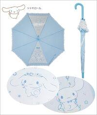 Sanrioサンリオ1コマ透明ワンタッチ式ジャンプ傘キャラクターキッズ子供用50cm雨傘子供傘女児女の子透明窓付きこども雨具通園通学誕生日プレゼントミュークルドリーミーシナモロールマイメロディパープルピンクサックス