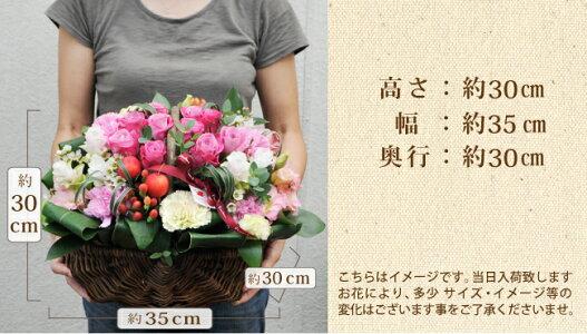 【送料無料】バラのバスケット