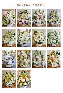 【送料無料】旬のおまかせユリお供え花