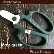 モスグリーン キャンペーン ハンドクリエーション FlowerKitchen オリーブ デザイン