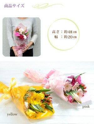 選べる花束
