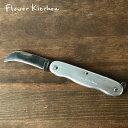 (資材)『 〜Flowerkitchen Original Knife〜フローリスト ナイフ 曲刃 カーブ 』 送料無料 ネコポスまた...