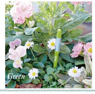 【単品購入可能!】『植物用水分計サスティーSサイズ』水やりのタイミングが分かる植物用水分計2号鉢〜以上にはSサイズをおすすめします♪水分計/sustee/ガーデニング/観葉植物/植物用/
