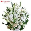 【あす楽】洋花を使った旬のおまかせ供花フラワーギフト お盆 ...