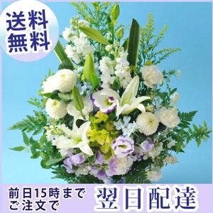旬の洋花とユリを使ったお供え花
