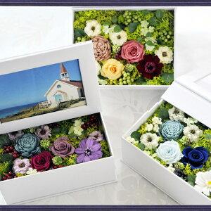 【プレミアムフラワーボックスフォトフレーム】枯れない花プリザーブドフラワーのフォトボックス写真立て思い出をお花で彩る花プリザーブドフラワーフォトフレーム誕生日記念日結婚祝いギフトお祝いお礼出産祝いFKTP【楽ギフ_包装】【あす楽対応】