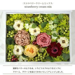 【フラワーボックスフォトフレーム】枯れない花プリザーブドフラワーの写真立て思い出をお花で彩る花/プリザーブドフラワー/フォトフレーム/誕生日/結婚祝い/ギフト/お祝い【楽ギフ_包装】【あす楽対応】【お供えペット】FKTP