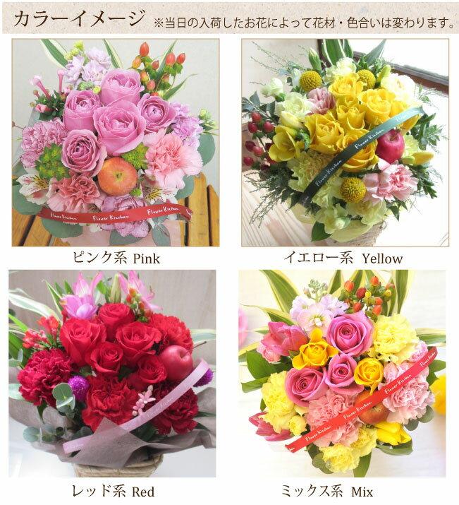 バラのアレンジ【生花】フラワー ギフト 自由が丘スタイル