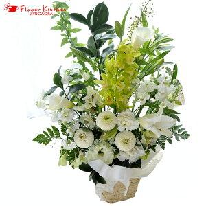 旬の洋花を使ったお供え花