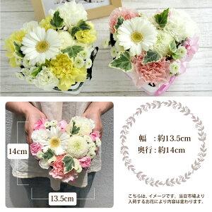【ペットのお供え花】ペット用ハートケーキ3199円【あす楽送料無料】