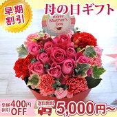 【送料無料】母の日10本バラローズ