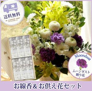 ムーンダスト+淡墨の桜