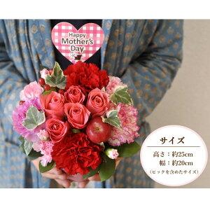 母の日バラのアレンジメントサイズ