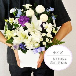 ユリ供花サイズ
