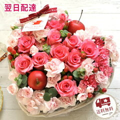 両親の結婚記念日にプレゼントする花