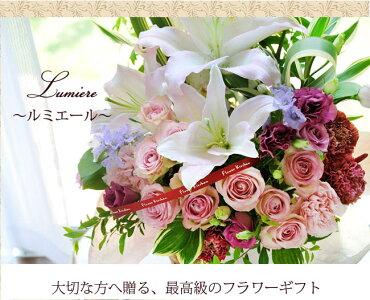 【送料無料】ルミエールピンク