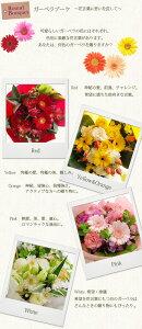 【送料無料】フラワーキッチンラウンドブーケピンク3675円誕生日・歓迎・退職・歓送迎・還暦祝い・結婚祝い・恋人の日