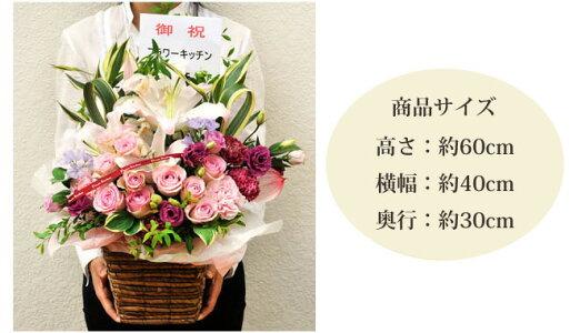 【送料無料】ルミエールピンクサイズ