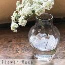 (資材)フラワーベース1個 硝子ベース 花瓶【あす楽】【送料別途】ボブ...