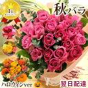 【あす楽15時】花 ギフト バ...