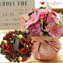 花 リース セット ギフト 旬のスタンディングブーケとクリスマスリースのセット 送料無料 北海道・九 ...