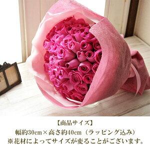 【送料無料】バラ50本の花束