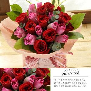 ピンク・レッド