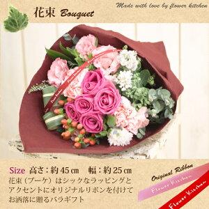 バラ花束サイズ