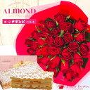 花とスイーツセット30本バラ花束と「六本木アマンド」チーズミ