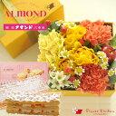 花とスイーツセット【四角フラワーボックス】MサイズBOXと「
