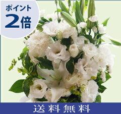 自由が丘から贈る洋花の供花/レビューを書いて【ポイント2倍】大切な人へ新鮮で優しい花をお届...
