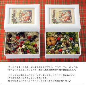 クリスマスフォトボックス