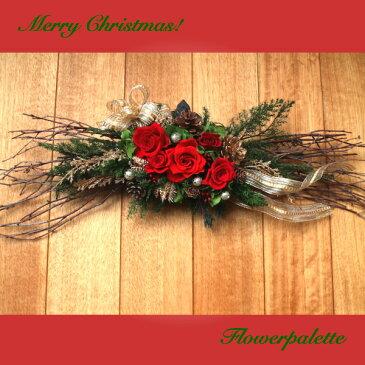 クリスマス壁掛け/プリザーブドフラワー壁掛け/送料無料【白樺の横型スワッグ☆赤バラ】横長壁掛け/ギフト/新築祝い/お正月スワッグ/クリスマス